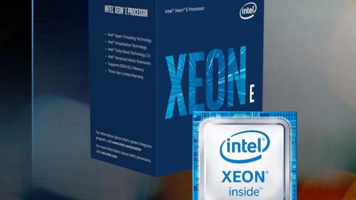 Intel prezantoi procesorët e rinj Xeon E