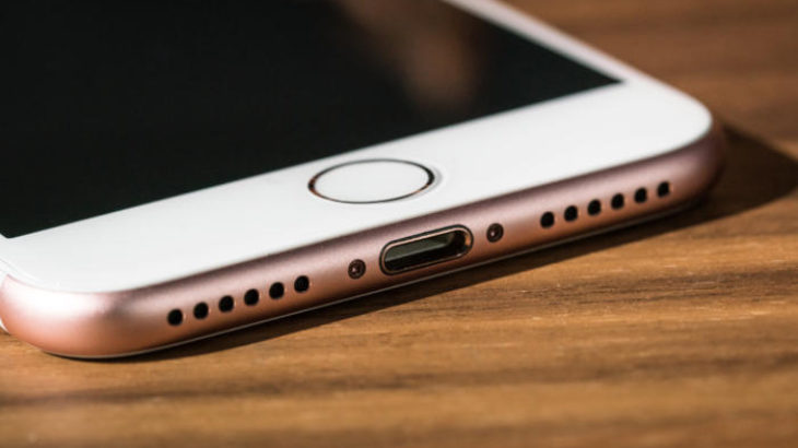 Hulumtuesit gjejnë një mënyrë për të anashkaluar USB Restricted Mode në iOS 11.4.1