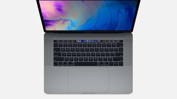 Apple rifreskon MacBook Pro 13 dhe 15-inç me procesorët e gjeneratës së 8-të Intel
