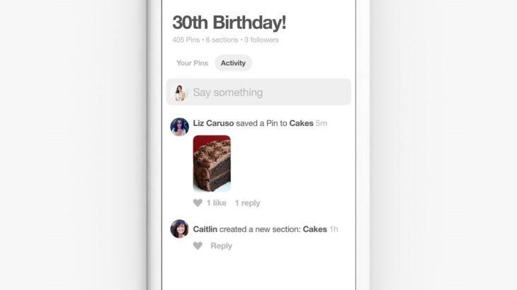 Pinterest shton opsionin e çatit për planifikimin e eventeve