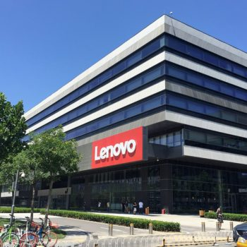 Lenovo raporton fitime rekord