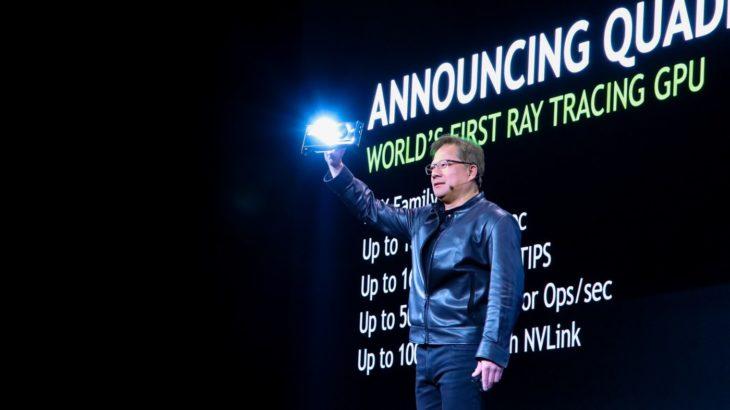 Nvidia prezanton teknologjinë e re grafike