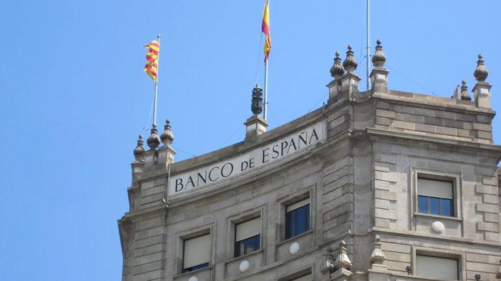 Banka e Spanjës pre e një sulmi kibernetik