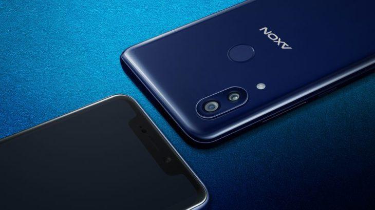 Axon 9 është telefoni më i mirë i vitit i ZTE