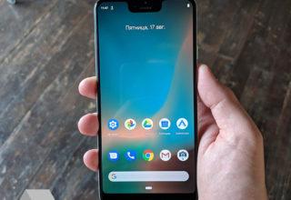 Ky është Google Pixel 3 XL