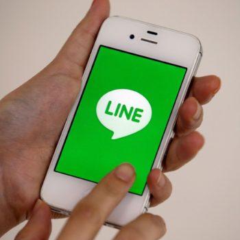 Line lançon një fond kriptomonedhash me vlerë 10 milion dollarë