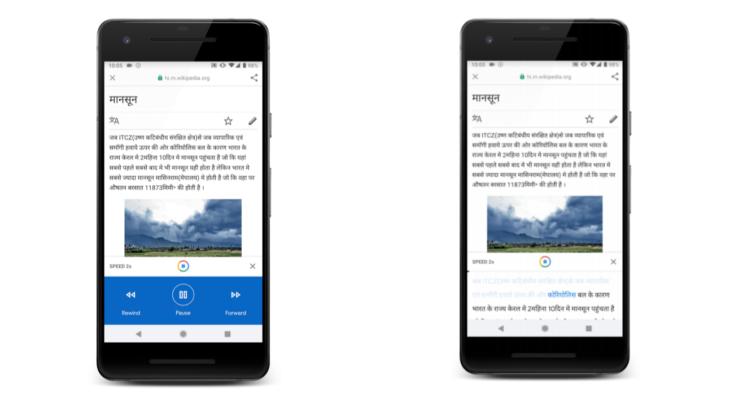 Aplikacioni për tregjet në zhvillim Google Go lexon përmbajtjet e faqeve me zë