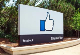 Facebook po teston një buton 'Create' për reklama, ngjarje dhe mbledhje fondesh