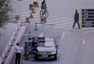 Nga laboratori në perëndimin e largët, shteti i mbikëqyrjes i Kinës që po përhapet në heshtje