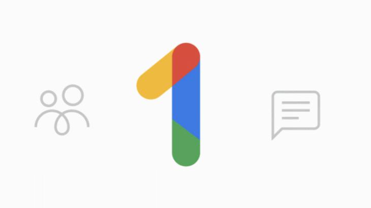 Ribandohet Google Drive në Google One, sjell plane të reja tarifore