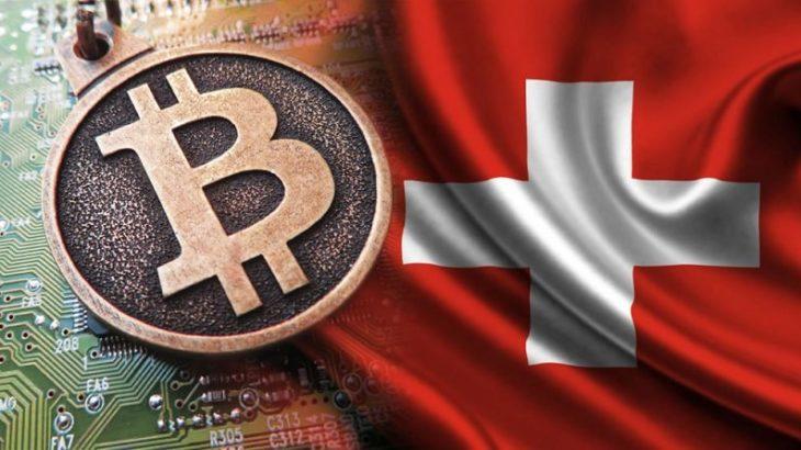 Themelohet në Zvicër banka e kriptomonedhave