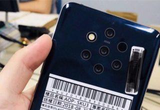 Ky telefon prototip Nokia ende i pa lançuar ka pesë kamera të pasme
