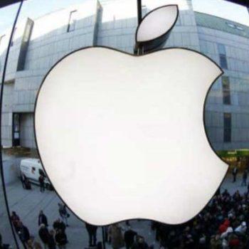 Apple akuzohet për vjedhje sekretesh tregtare
