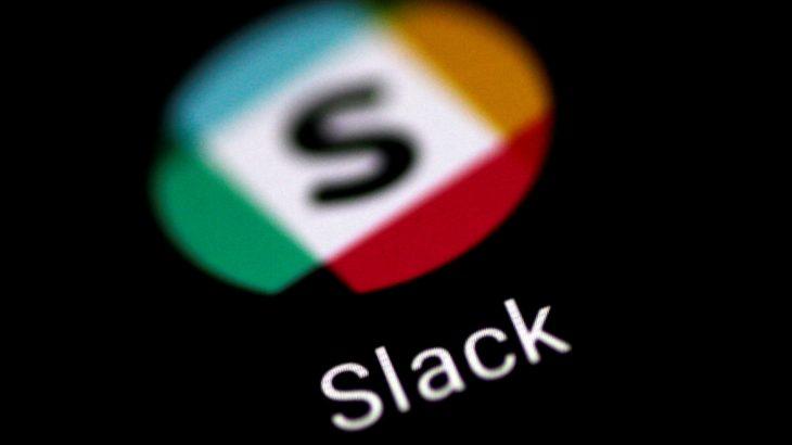 Slack blen Astro dhe mbyll aplikacionin Astrobot