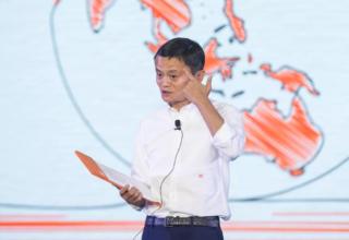 Themeluesi i Alibaba Jack Ma njofton largimin