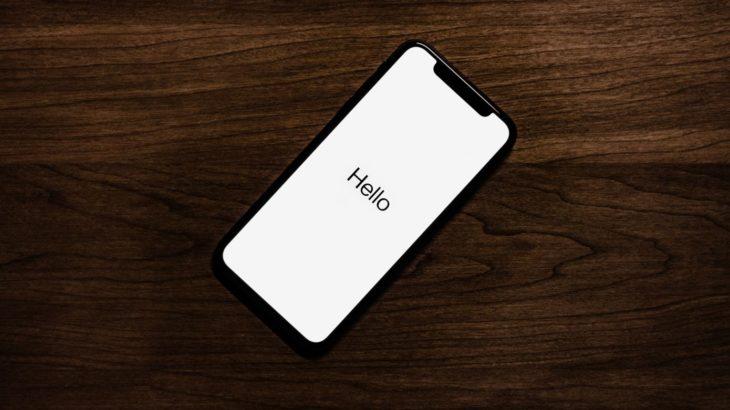 Ja sesi të ndiqni live prezantimin e iPhone