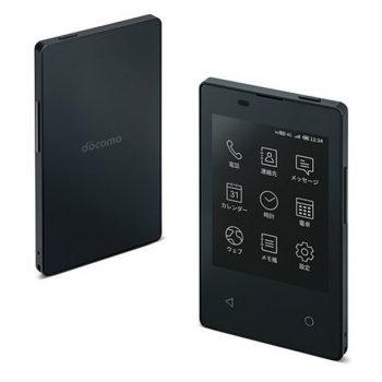 A është ky telefoni më i hollë në botë?