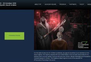 Hakerët sulmojnë faqen e një konference në Arabinë Saudite si kundërpërgjigje për vrasjen e gazetarit Khashoggi