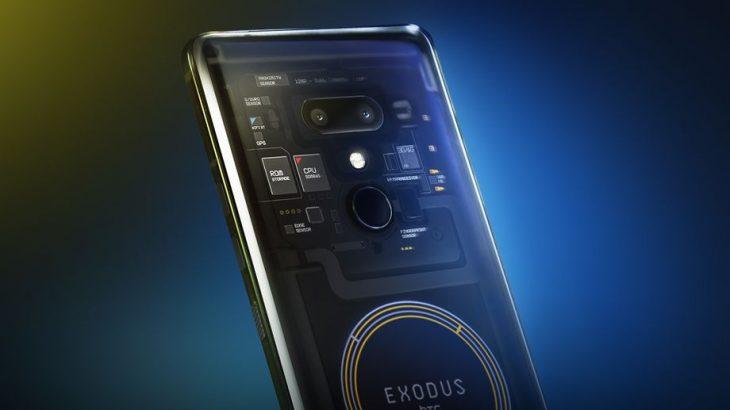 Del në shitje telefoni i shumëpërfolur blockchain i HTC i quajtur Exodus 1