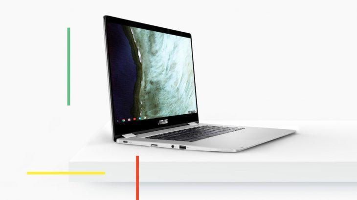 Asus prezantoi Chromebook e rangut të mesëm me C423