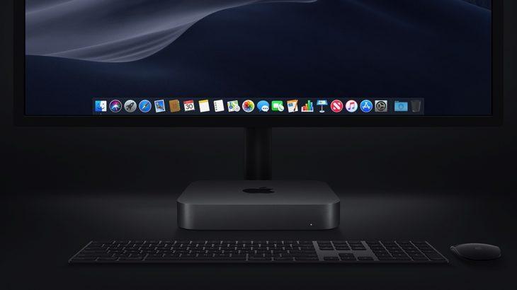 Pas katër vitesh në harresë Apple prezanton Mac minin e ri