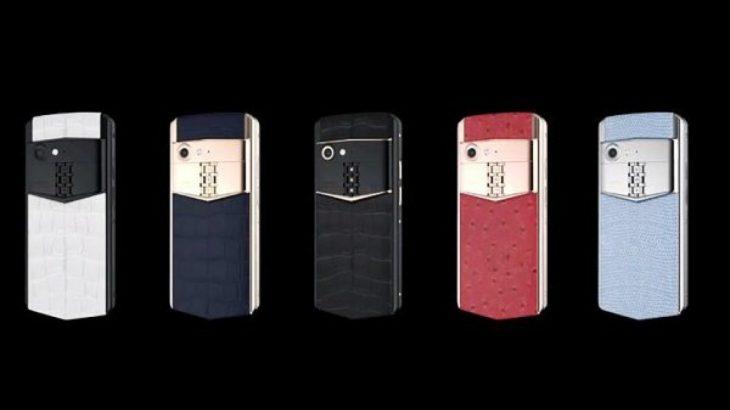 Vertu Aster P është një telefon luksoz i cili kushton deri në 14,000 dollarë