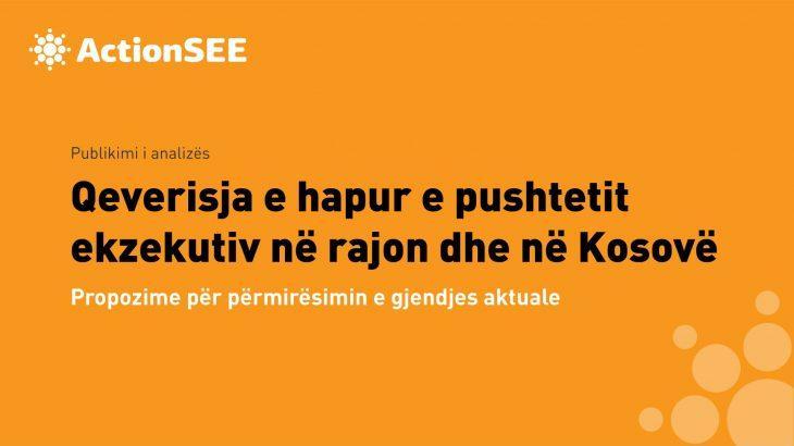 """Më 29 Nëntor Open Data Kosovo organizon analizën """"Qeverisja e Hapur e Pushtetit Ekzekutiv në rajon dhe në Kosovë"""""""
