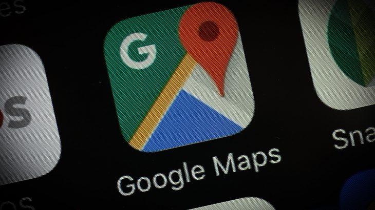 Google Maps lançon funksionin e mesazheve