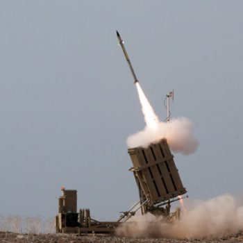 Sistemi Amerikan i Mbrojtjes Raketore nuk ka as mbrojtjen më bazike të sigurisë kibernetike