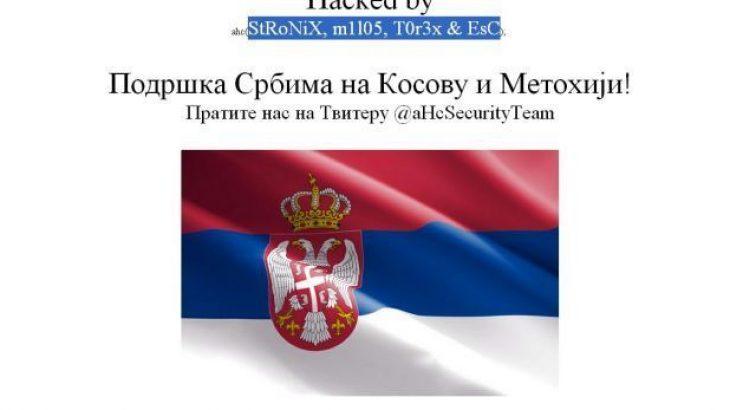 Serbia sulm kibernetik ndaj trupave diplomatike në Kosovë