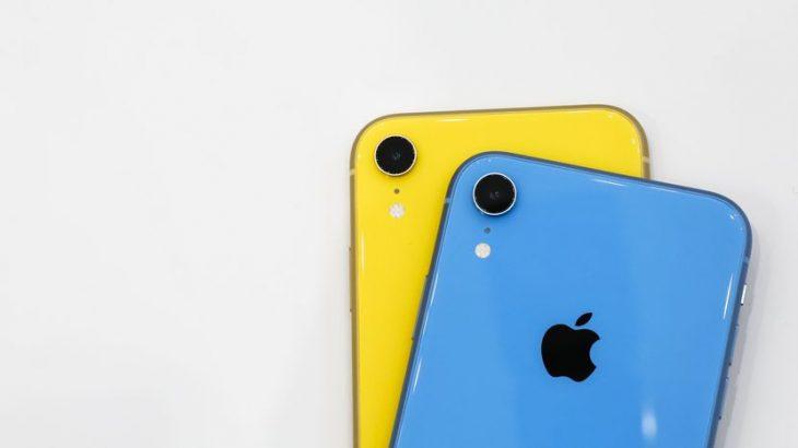Prototipe të iPhone po përdoren për të thyer sigurinë e telefonëve të Apple