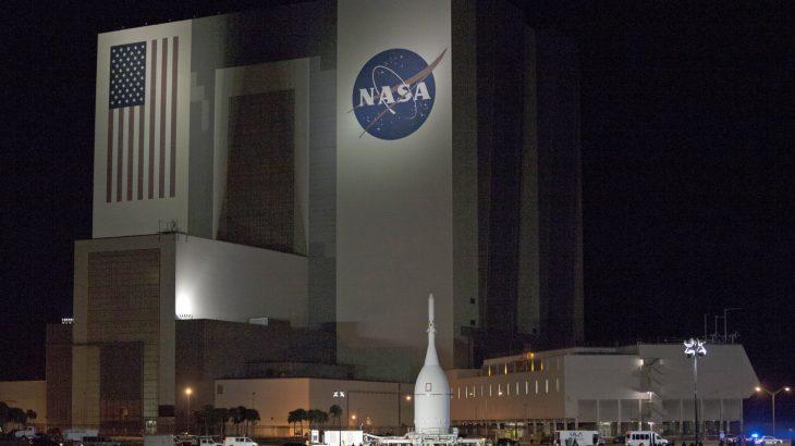 Agjencia hapësinore NASA është hakuar
