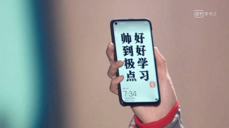 Huawei do të prezantojë më 17 Dhjetor një telefon ma dizajn unik të kamerës selfie