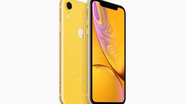 Ja sa iPhone ka shitur Apple në fund të 2018-ës