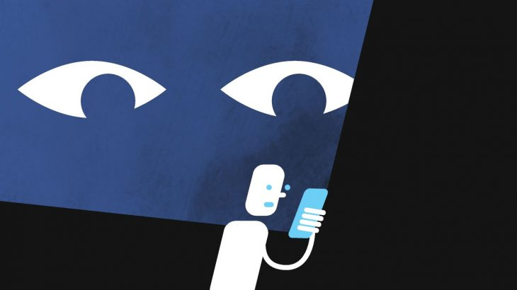Facebook nuk kursen as 13 vjeçarët