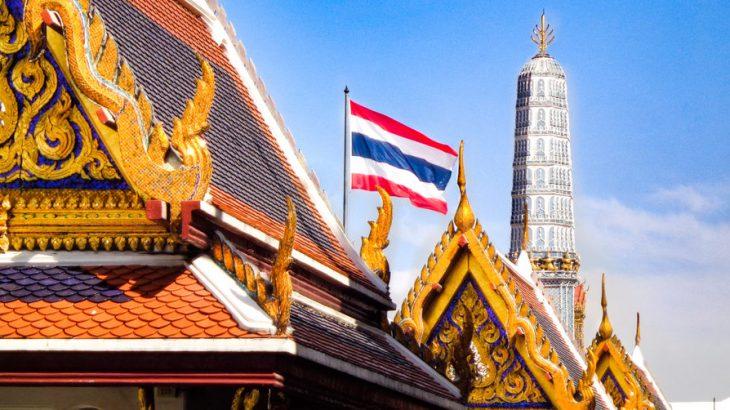 Kriptomonedhat, Tajlanda licencon katër bursa