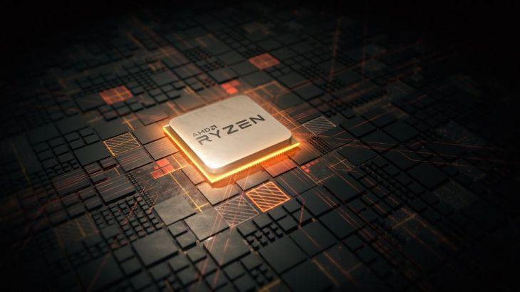 Zbulohet procesori surprizë i AMD