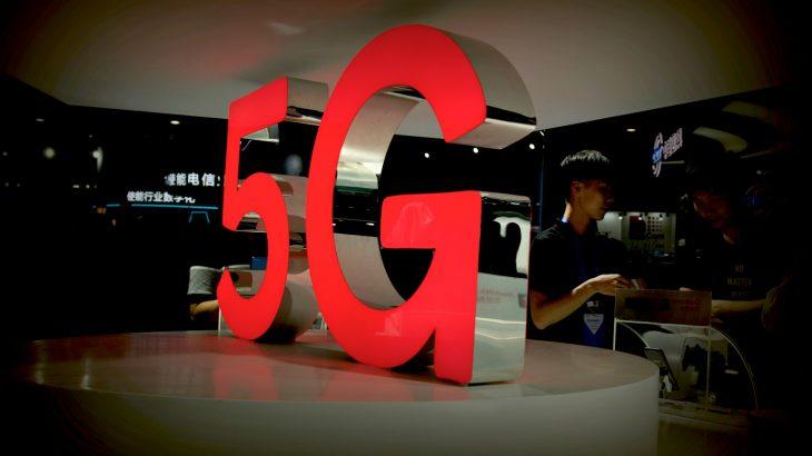 Teknologjia 5G dhe pikëpyetjet rreth saj