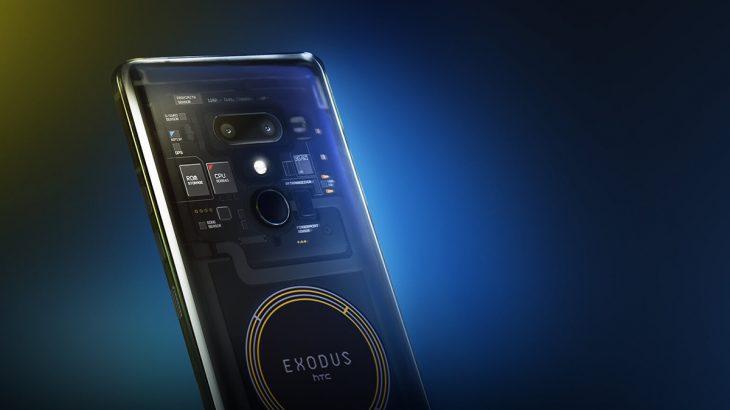 Telefoni blockchain i HTC tashmë mund të blihet me para prej letre