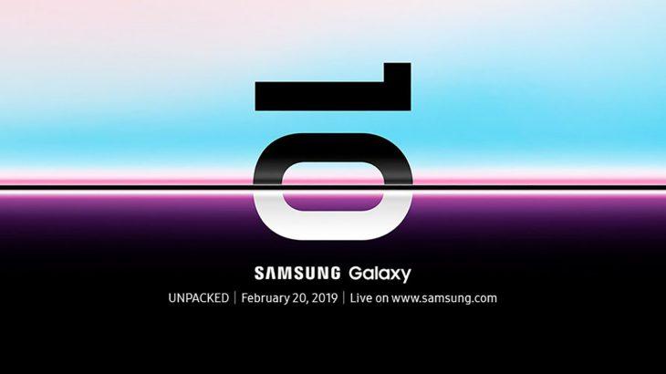 Galaxy S10, 5G, ekrane me palosje: Ja sesi Samsung do të rikthejë besimin tek smartfonët