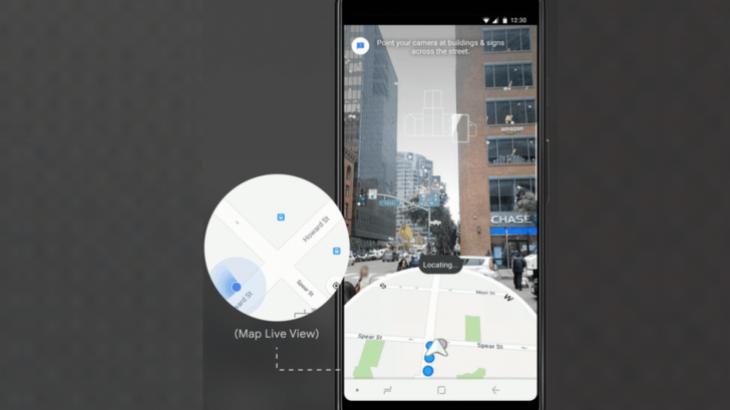 Google Maps do të përdorë kamerën e smartfonit për të përcaktuar vendndodhjen tuaj