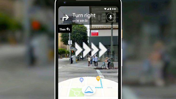 Navigimi me kamër në Google Maps i disponueshëm vetëm për disa prej jush