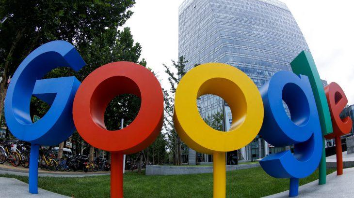 Google raporton fitime rekord