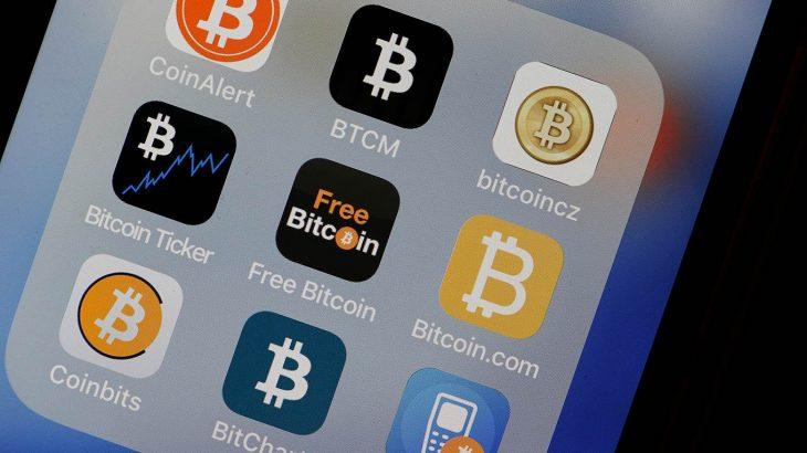 Në iOS mund të përdorni simbolin e Bitcoin por me një kusht