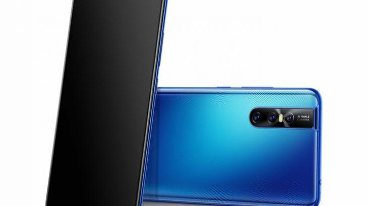 Telefoni i ri i Vivo ka një kamër sekrete