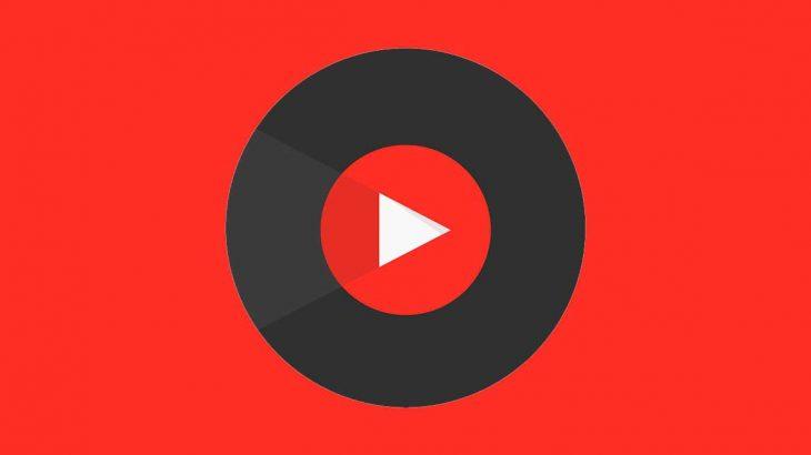 YouTube Music e bën më të lehtë menaxhimin e listave të këngëve