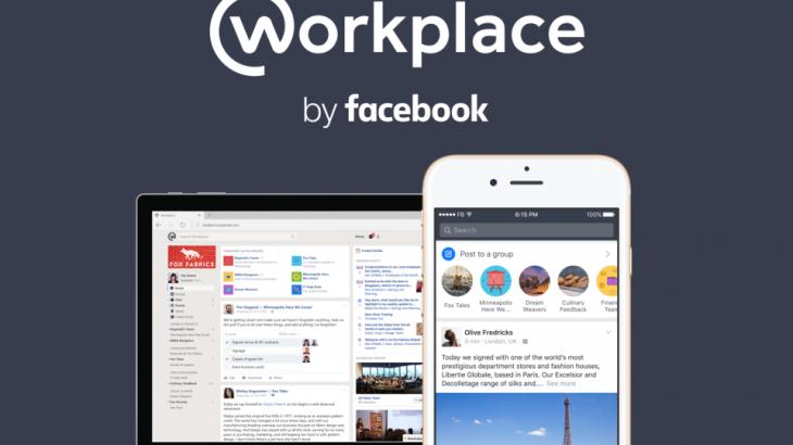 Versioni i Facebook për kompanitë arrin në 2 milion përdorues