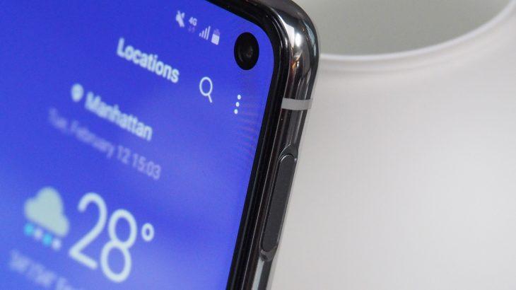 Galaxy S10 5G del në shitje më 5 Prill