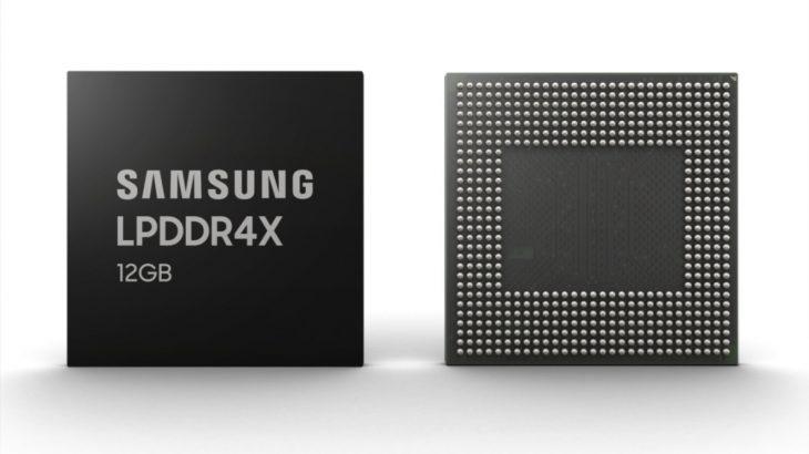 Samsung prezanton kapacitetin më të lartë të memories RAM për smartfonët