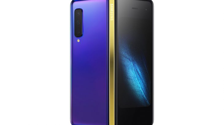 Pas Galaxy Fold dy telefonë të tjerë me ekrane që palosen do vinë